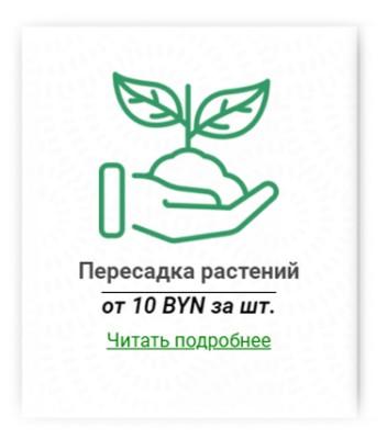 Инструкция по применению Фунгицида Тилт совместимость и токсичность